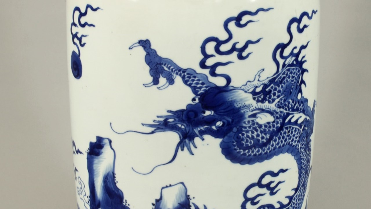 """AMAM Video Release: """"Dragons! In East Asian Art"""""""